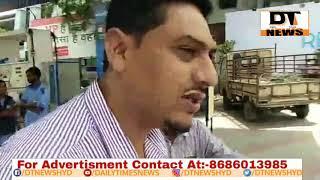 Petrol ka Rate Mai Ezafa Hone Sae | Hyderabad ki Awam PM Modi Sae Naraz - DT News