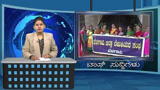 Top News SSV TV 05/09/18