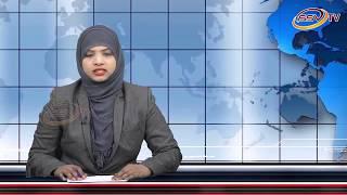 SSV TV NEWS Urdu 5/9/18