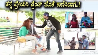 Friends For Ever Kannada Short Film 2018 | Kannada New Movies | Directed by Banna Abhi