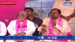 CM KCR Rejects MLA Seat To Telugu Actor Babu Mohan || CM KCR Dissolves Telangana Assembly
