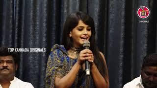 Actress Mayuri Amazing Words about 8MM Kannada Movie | Jaggesh | Vasista N Simha