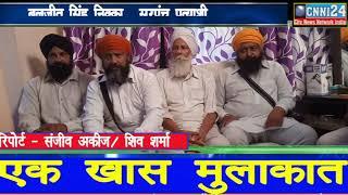 राजपुरा : ग्राम पंचायत बक्शीवाला के प्रत्याशी सरपंच पद के उम्मीदवार बलजीत सिंह गांव के लिए क्या करे