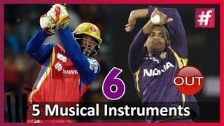 5 Musical Instruments To Take For A Match fame