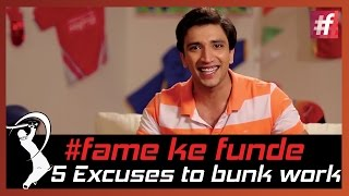 5 Excuses To Bunk Work For Uninterupted IPL Experience - #fame