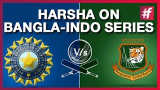 Insight on Indo-Bangladesh Series | Harsha Bhogle Review | #fame Cricket