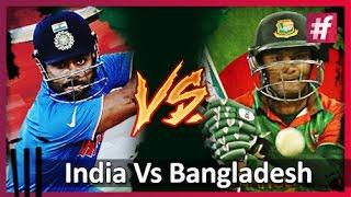 Bangladesh Play Aggressive Cricket |Cricket Video