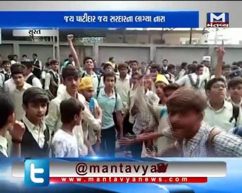 Hardik Patel is getting support from Ashadeep School students in Surat