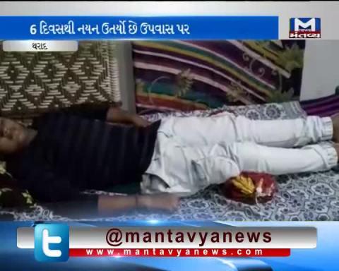 A 17 year old boy Joins Hardik Patel in his Indefinite Hunger Strike