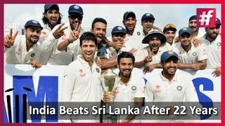 India Beats Sri Lanka After 22 Years| Virat Kohli's First Test Victory