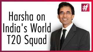 India's World T20 Squad Preview By Harsha Bhogle | ICC World T20 | #fame Cricket
