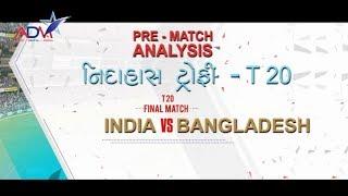 Pre -Match analysis   Final Match  Nidhas Troffie  T- 20   India v/s Bangladesh