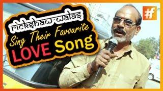Latest Hindi Song - Mumbai's Rickshawala's Favourite Love Song