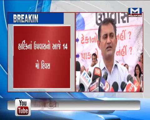 A farmer's son is fasting for the farmers - Paresh Dhanani
