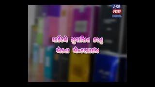 Fragrance of Spray and Perfume