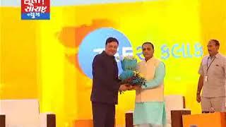 ઝી24 ગુજરાતી દ્વારા સયંગ અચીવર્સ કાર્યક્રમ યોજાયો