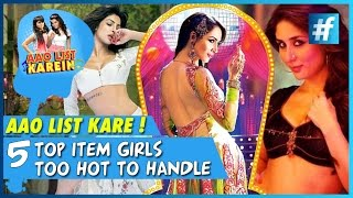 5 Item Girls Who Are Too Hot To Handle | AaoListKare