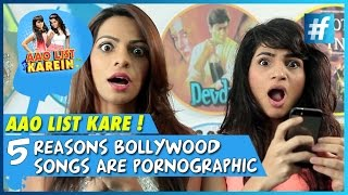 5 Reasons why Bollywood Songs are Pornographic | #AaoListKare