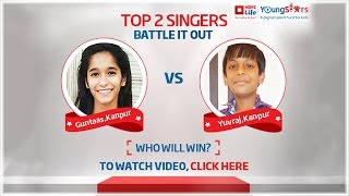 HDFC Life YoungStars | Singing Category - All India Finale Face Off 2016