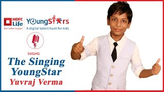 HDFC Life YoungStars | Singing Winner Yuvraj Verma performs with Mentor Siddharth Mahadevan!