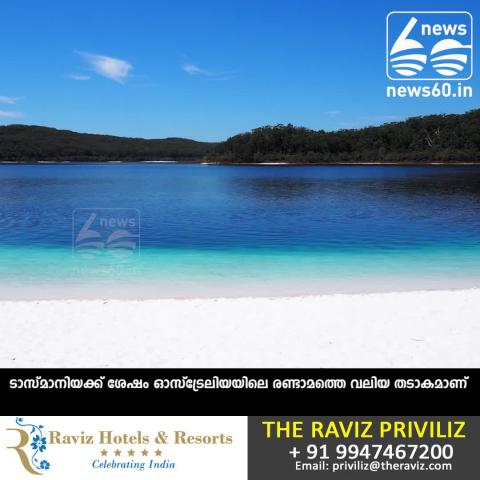 Fraser Island, the wild and sandy