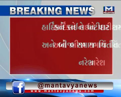 Naresh Patel spoke to the media-persons after meeting Hardik