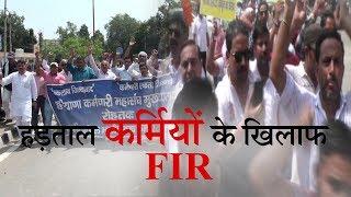 MPHW वर्करों की हड़ताल पर सख्त हुए विज || ANV NEWS