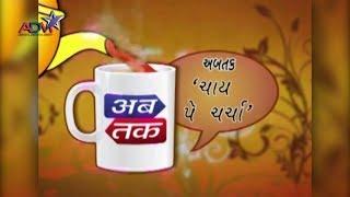 Debate on  M&S with india SME Presedent Vinod Kumar & Sushma Morthaniya  - Chai Pe Charcha