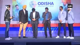 Indian Men's hockey team jersey unveiled for Hockey World Cup 2018