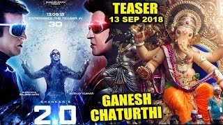 ROBOT 2.0 TEASER | OFFICIAL ANNOUNCEMENT | 13th Sep 2018 | Ganesh Chaturthi