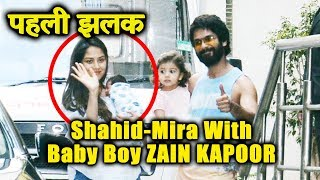 Shahid Kapoor And Mira Rajput With Son Zain Kapoor First Public Appearance | Misha