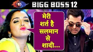 Bhojpuri Actress Amrapali Dubey Wants To Marry Salman Khan In Bigg Boss 12  House video - id 371d94997833ca - Veblr Mobile