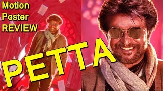 Petta Motion Poster Review I Rajinikanth