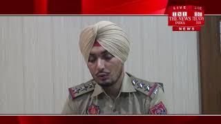 [ Punjab ] फरीदकोट के सीआईए की तरफ से चेकिंग दौरान एक कार से 54 किलो पोस्त किया बरामद