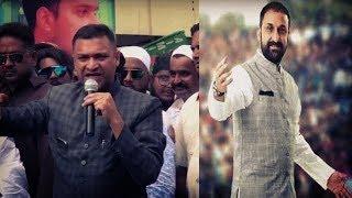 Akbaruddin Owaisi At Nampally | Feroaz Khan Ke Against Campaigning Shuru |