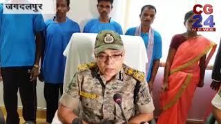8 Naxali surrender Bastar Jagdalpur CG 24 News