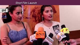 Launch - Short Film - CG 24 News Mumbai