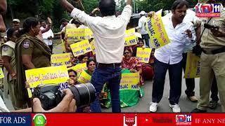 MILD TENSION IN MUNAGALA | TEACHERS PROTEST AGAINST SCHOOL PROBLEMS | SURYA-PET DIST