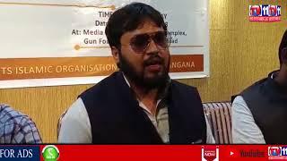 छात्र इस्लामिक संगठन ने NGO की रिपोर्ट से देश की प्रजातंत्र पर खतरा बताया