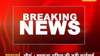 राजस्थान गौरव यात्रा आज पहुंचेगी अनुपगढ़ || DPK NEWS