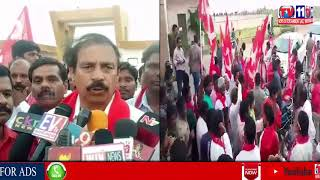 CPI(M) PARTY LEADERS INSPECTS  NTPC BHEL AT MANNAVARAM | CHITTOOR DIST