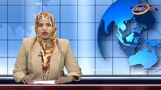 SSV TV NEWS URDU 6 9 2018