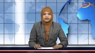SSV TV NEWS Urdu 07/09/2018