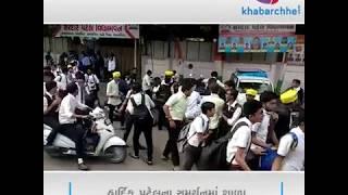 Schools closed in support of Hardik Patel in surat