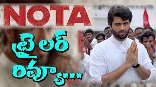 Nota Trailer Final Review I Nota I Vijay Devarakonda I Rectv India