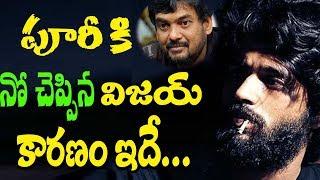 Puri Jagannadh To Direct Vijay Devarakonda I Tollywood Gossips
