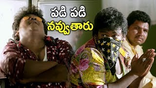 Shakalaka Shankar Latest Non-Stop Comedy Scenes - Latest Telugu Comedy Scenes - Bhavani HD Movies