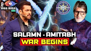 Bigg Boss 12 Vs KBC 10 | Salman Khan Vs Amitabh Bachchan WAR BEGINS On TV