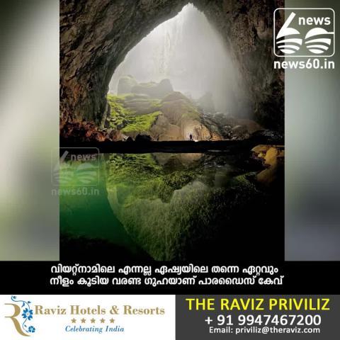 Asias largest cave;paradise cave