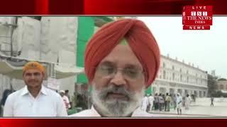 [ Panjab ] करतारपुर साहिब कॉरिडोर खोलने को पाक राजी / THE NEWS INDIA